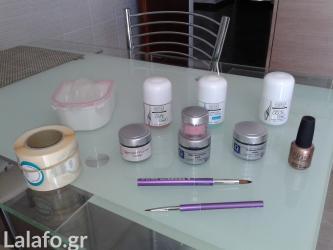 Πωλούνται εργαλεία και υλικά σε Athens