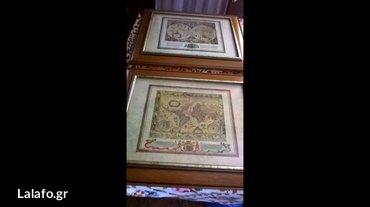 Δύο πίνακες μΕ χάρτες 47 επί 38 μμονο 25 και τα δύο σε Leros