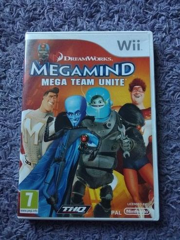 MEGAMIND MEGA TEAM UNITE (Wii) σε Hortiatis