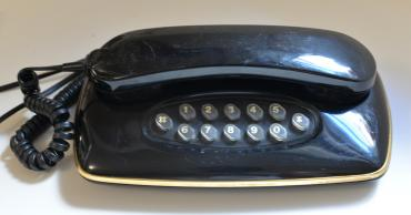 Τηλέφωνο telcer μαυρο σε Athens