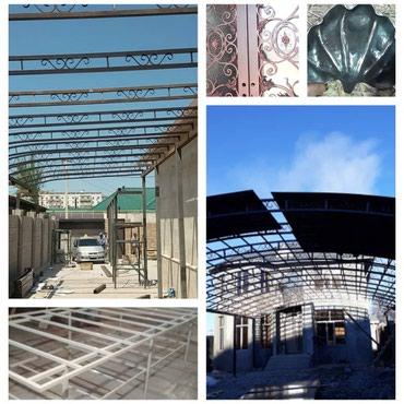 Металлические навесы,изготавливаем в Бишкек