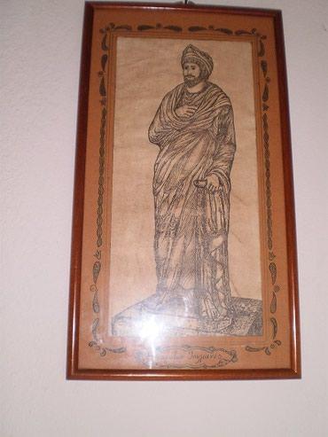ΠΙΝΑΚΑΣ Αυτοκράτορα Ιουλιανού, πολύ σε Athens