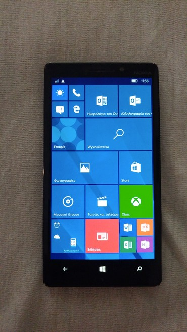 Nokia lumia 930 windows 10 σε Petroupoli