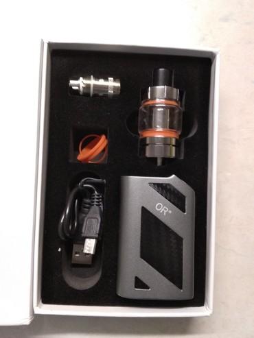 Elektonska cigareta Mod 80 W , baterija je ugradjena u Mod I - Belgrade