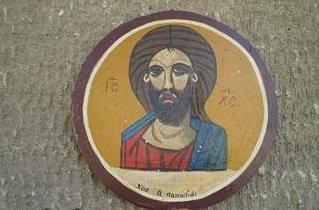 ΑΓΙΟΓΡΑΦΙΑ Ιησού Χριστού σε Athens