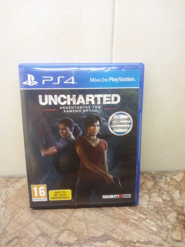 Uncharted Lost Legacy PS4 σε Heraklion