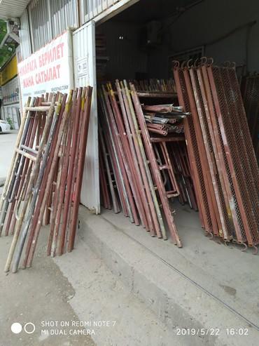 Аренда строительной леса в Бишкек
