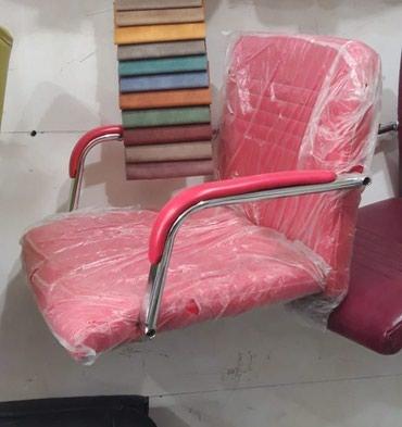 Xırdalan şəhərində Kreslo satilir, yenidir, onlayin satisdir, catdırılma pulsuzdur, bu