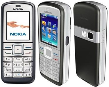 The Nokia 6070 is a phone you can depend on. Its classic design σε Pella
