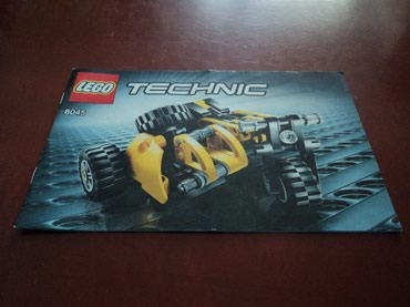Lego Technic 8045 The motorbike one Used with original instructions σε North & East Suburbs