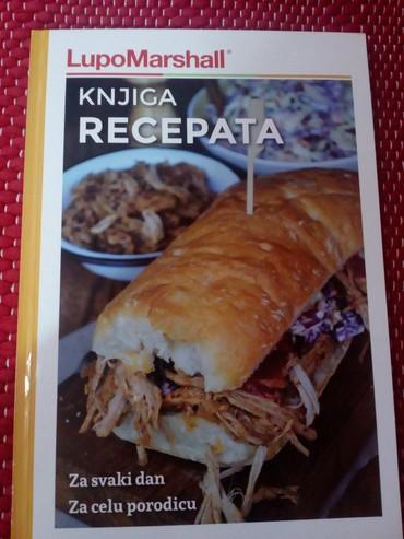 Knjiga recepata, za svaki dan, za celu porodicu, nova - Novi Pazar